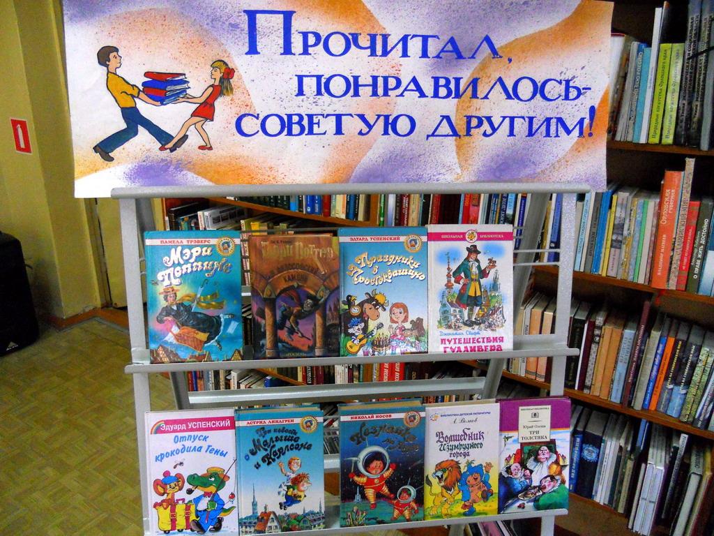 Мини сценарий нового года для взрослых.ру